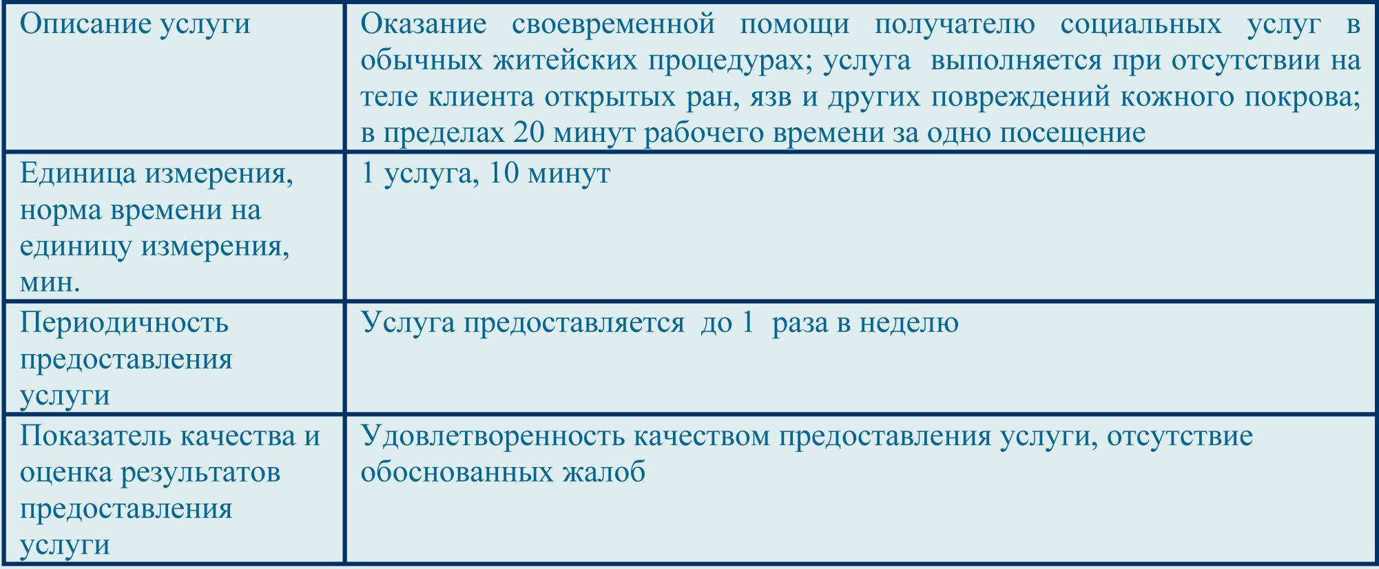 opisanie-uslug-csonekl5