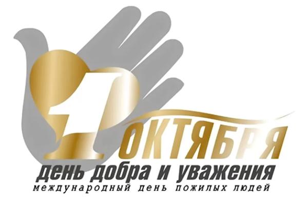 image_2020-10-06_082112